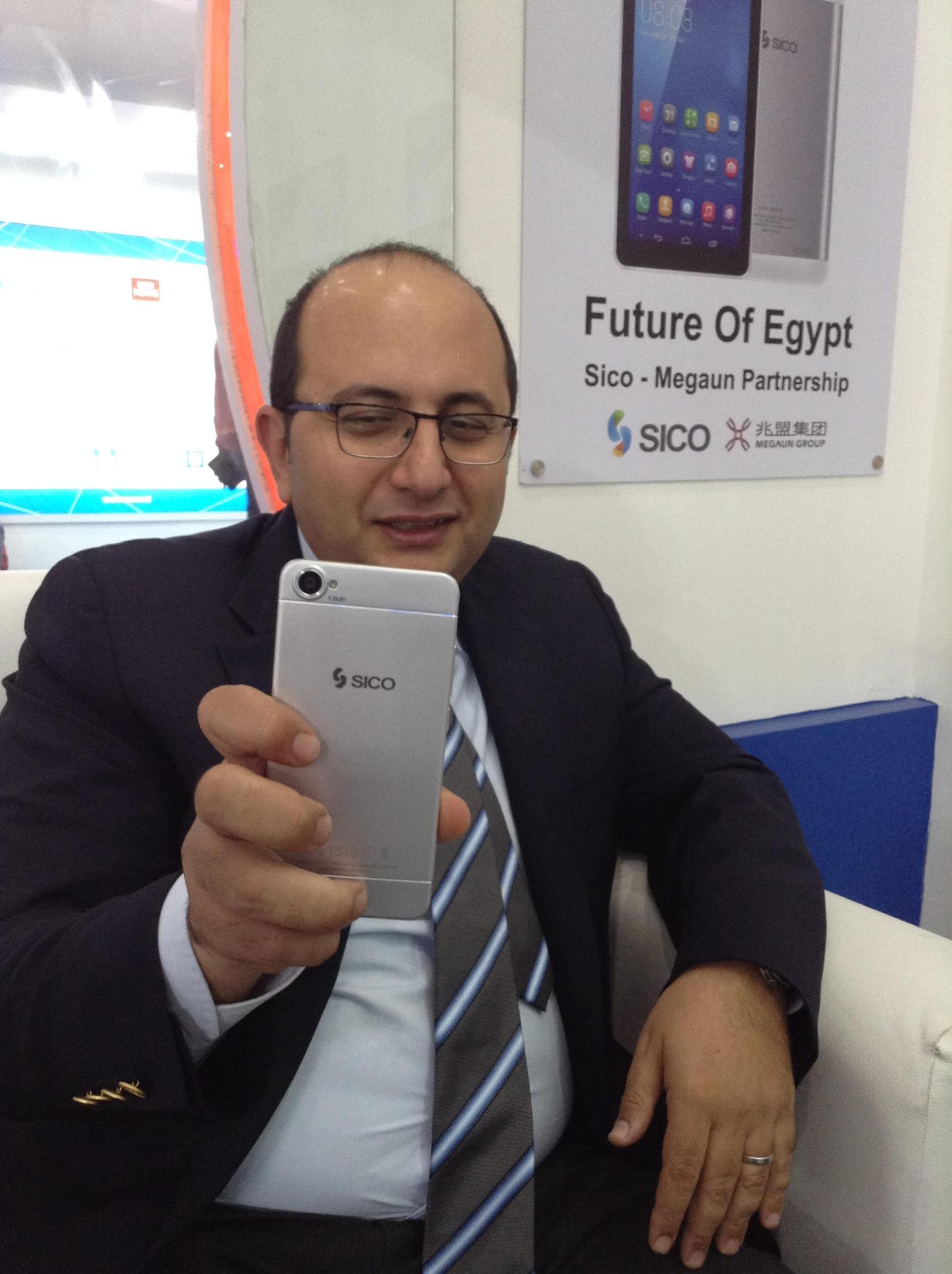 محمد سالم رئيس سيكو