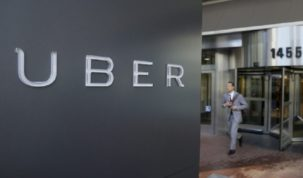 uber-headquarters-san-francisco-08180085-eric-risberg-ap-compressor