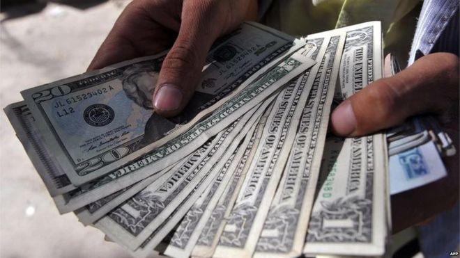 رسالة تسرق أموالك