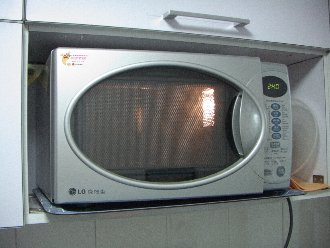 microwave-cleaning-exec