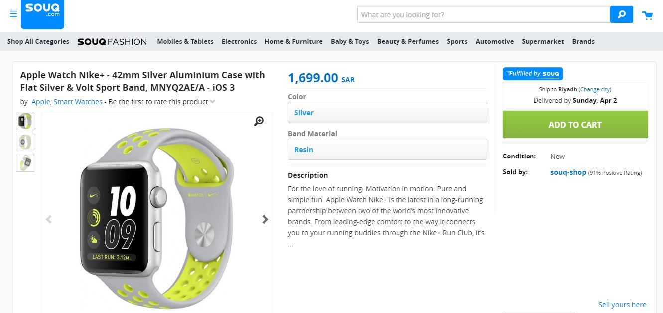 c5aeb2d57 المواضيع:Apple Watch 2, Apple Watch Nike+, GPS, Nike, Souq.com, أبل Nike+,  اسأل مجرب, سوق.كوم