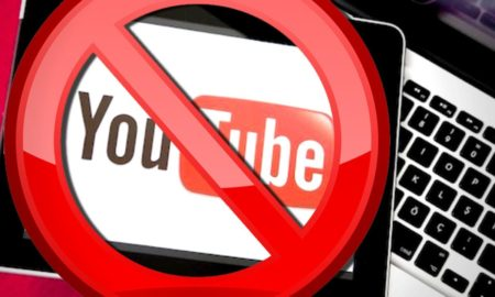 يوتيوب