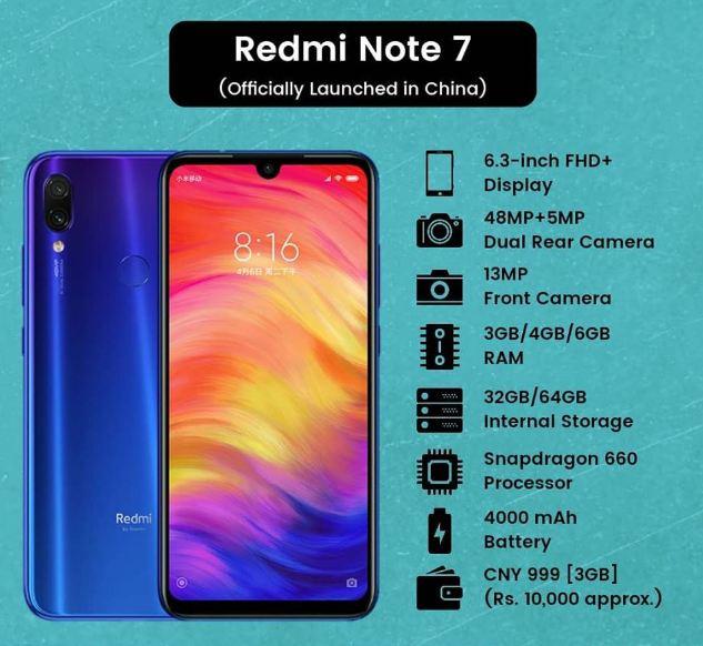 شاومي تكشف عن هاتفها Redmi Note 7 كاميرا 48 ميجابكسل