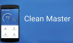 bf82bacae تطبيق Clean Master.. خصوصيتك في خطر مقابل تنظيف هاتفك!