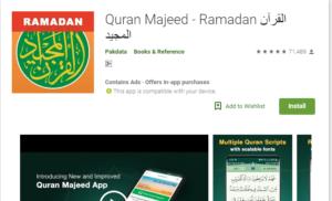 تطبيقات تحتاجها في شهر رمضان.. تطبيق للصلاة وآخر لمنعك من الزيادة في الوزن 3-1-300x182.png