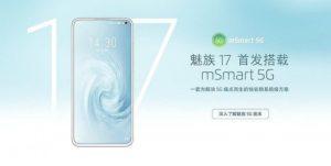 ميزو تعلن رسميا سلسلة هواتف 3-10-300x151.jpg