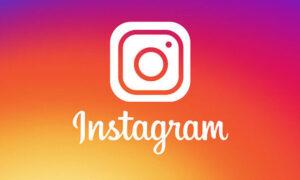 حفظ أفتار Avatar انستقرام Instagram للحسابات المختلفة