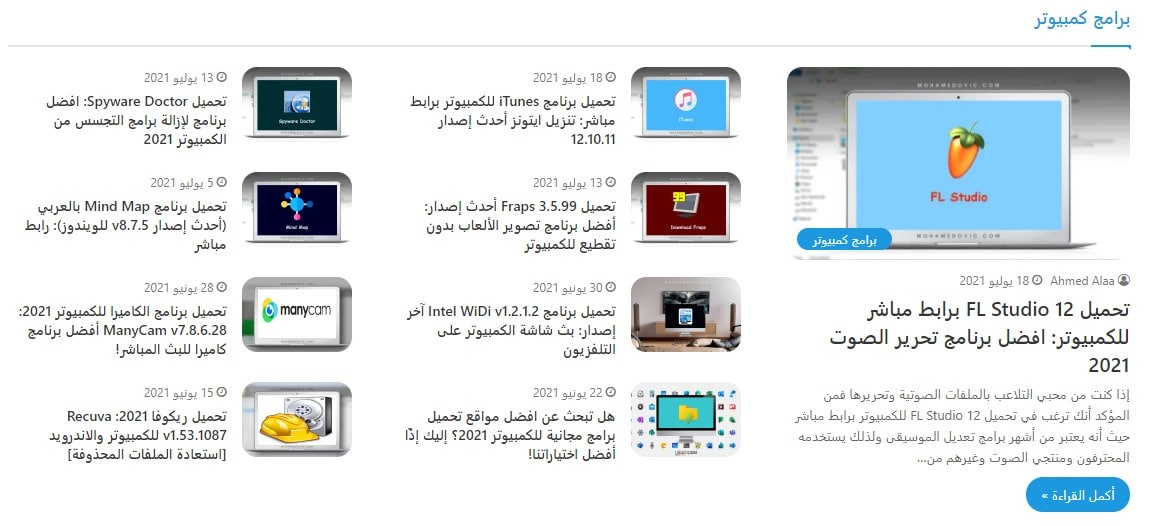 Download-Latest-PC-apps-via-Mohamedovic
