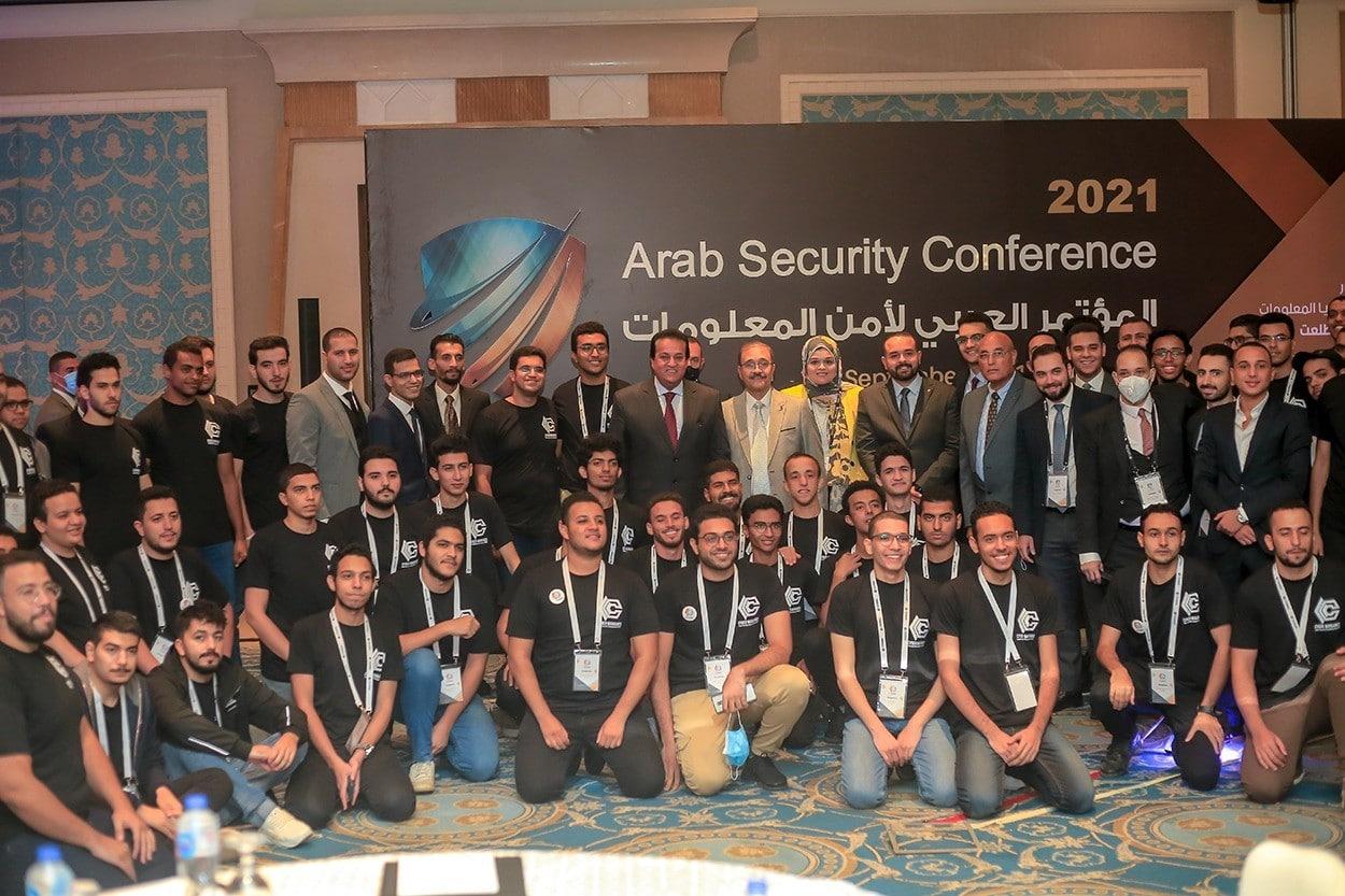 الأمن السيبراني في عصر التحول الرقمي 2021